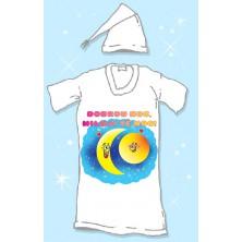 Noční košile s čepičkou Dobrou noc